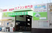 神奈川店外観