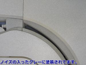 ダイキン天カセ形2,5馬力業務用エアコン買取パネルカラー